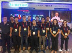 北京Infocomm完美落幕<font color='#FF0000'>Voury</font>卓华不断创新的产品与服务一体化的解决方案赢得众多掌声