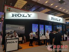 3LCD激光投影先行者,乐丽<font color='#FF0000'>ROLY</font>登陆InfoComm China 2019