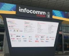 北京InfoCommChina2019再创新记录
