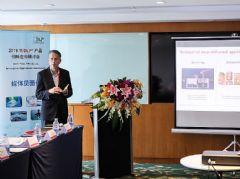 FrankMoizio:TI<font color='#FF0000'>DLP</font>Pico™将为中国市场带来更多富有创新的技术与应用