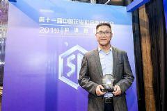 """台达获""""2019年度绿色发展企业""""殊荣"""