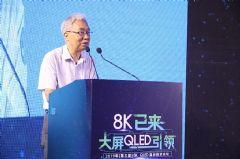 8K+5G大潮下三星引领彩电行业发展