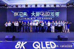 8K大有可为TCL、三星联手苏宁、国美、京东签130亿<font color='#FF0000'>QLED</font>销售大单