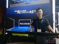 对话<font color='#FF0000'>MAXHUB</font>LED产品总监徐敏先生:LED小间距进入会议室正当时