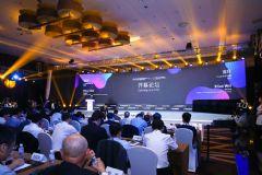 ICT中国<font color='#FF0000'>2019</font>高层论坛将举办促行业融合5G绽放