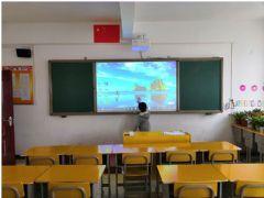 假期过去了,家里的学生党们还能看清黑板吗?