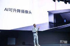 TCL电子发布中国首款可旋转智慧大屏TCL・<font color='#FF0000'>X</font>ESS智屏