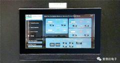 ExtronXTP控制系统助力查塔姆会议中心