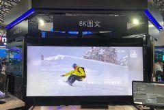 """8K已来,""""超高清""""成BIRTV2019关键字"""