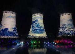 助力梦工程,巨型冷却塔上演光影传奇