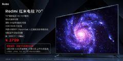 小米推出<font color='#FF0000'>Redmi</font>红米电视,夯实电视业务中国第一地位