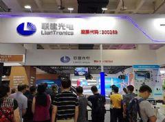 """联建光电携新品精彩亮相BIRTV,助力中国""""5G+4K+AI""""战略发展"""