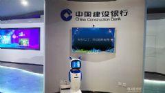 科技赋能同辉信息打造建行金融科技展厅
