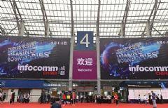 成都InfoCommChina2019开幕前沿体验技术绽放光芒,为观众呈现超感官体验的饕餮盛宴