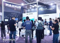 天府之选,<font color='#FF0000'>MAXHUB</font>会议平板燃爆成都Infocomm china