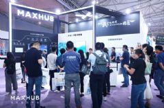 直击成都Infocomm!MAXHUB智能会议备受瞩目