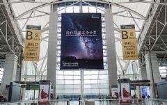 广州白云机场280平米三星LED屏点亮