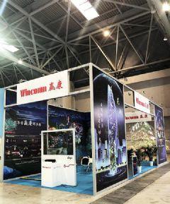 重庆文博会盛大开幕,赢康精彩展项亮相现场