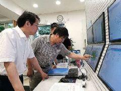 齐心好视通助力贵州气象局搭建视频协作平台