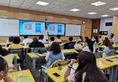 希沃联合华中师大设信息技术应用课程