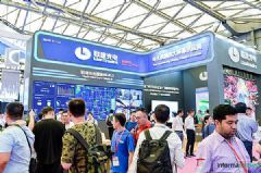 2019上海国际LED展联建光电<font color='#FF0000'>8K</font>超级MINI0.9巨幕来袭!