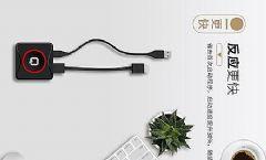 BJB同辉HDMI版投屏新品:投屏速度提升30%