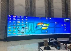 大视<font color='#FF0000'>MM5000</font>拼接处理器服务于陕西融媒体中心