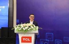 TCL联手中国移动启动<font color='#FF0000'>5G</font>+工业互联网示范园区项目
