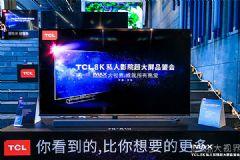 75英寸IMAX级量子点<font color='#FF0000'>8K</font>电视TCL75X10