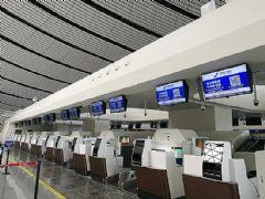 献礼70周年!<font color='#FF0000'>NEC</font>数千台显示器点亮大兴国际机场