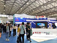 利亚德集团携行业前沿成果亮相<font color='#FF0000'>2019</font>中国国际教育装备(上海)博览会