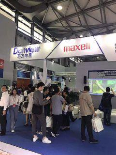 东方中原亮相上海教育装备博览会