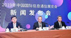<font color='#FF0000'>2019</font>年中国国际信息通信展将在京举办
