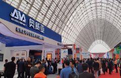 奥威亚出席<font color='#FF0000'>2019</font>年中国第77届教育装备展