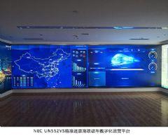 """<font color='#FF0000'>nE</font>C显示器里的""""中国速度"""""""