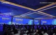 海尔国际5A常态化智能教学场景闪耀2019国际教育信息化大会