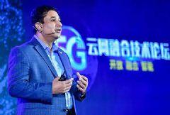 英特尔携手产业推进5G云网融合、加速应用创新