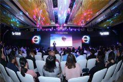 【大视野创未来】创新驱动发展,利亚德引领消费与商显大屏新时代