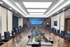 """千套数字会议系统入驻贵阳银行――让""""会""""更智能!"""