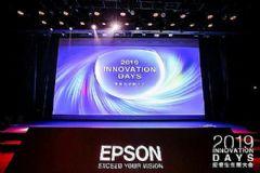 一直创新才是根本爱普生带来全新技术理念
