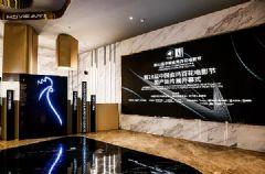 佳联公司助力中国第28届金鸡百花电影节盛大开幕
