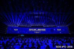 千家企业出席京东方全球创新伙伴大会共讨物联网应用及未来趋势
