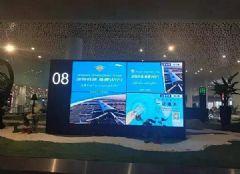 深圳宝安机场信息显示系统采用飞利浦<font color='#FF0000'>55BDL1005X</font>多功能视频墙显示屏