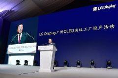 中日韩OLED竞赛新阶段