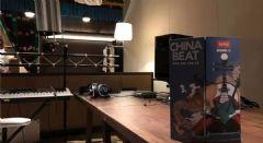 """安恒利在长城下为""""中国节奏""""发声"""