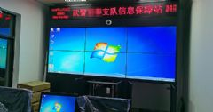 讯维拼接显示系统应用于江西某武警支队