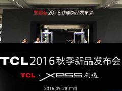 直播:TCL 2016秋季新品发布会