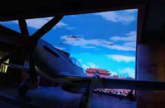 洲明献礼中国空军成立70周年