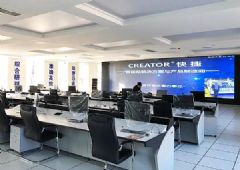 CREATOR快捷助力长春市新区公安与交警指挥中心从1.0到3.0版的升级改造