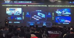 会畅教育助力中国联通济南<font color='#FF0000'>5G</font>+教育研讨会成功举办!
